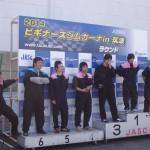 DSC01084
